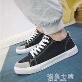 小白鞋春季帆布鞋男經典韓版百搭低幫原宿學生休閒小白鞋運動板鞋男潮流 海角七號