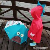 寶寶兒童雨衣女童男童幼兒園學生小童雨披1-2-3-6歲卡通恐龍    琉璃美衣