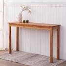 ‧橡木實木材質質感佳 ‧保養容易 ‧實木材質堅固耐用,色澤美