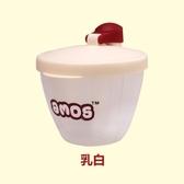 奶粉盒嬰兒外出裝奶粉便攜式迷你小號零食寶寶分裝盒子零食罐儲存 聖誕裝飾8折