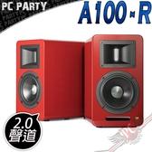 [ PC PARTY  ] 漫步者 Edifier AIRPULSE A100-R 2.0 聲道 藍牙喇叭音響 (紅色特別版)