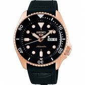 SEIKO 精工 5 Sports 系列潮流機械錶 4R36-07G0J(SRPD76K1)-黑膠帶x玫瑰金色/42.5mm