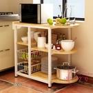 置物架 廚房置物架微波爐落地架廚房電器層...