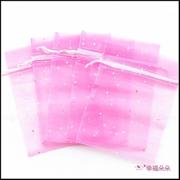 亮片「粉色」雪紗袋(約12x17cm) 紗袋 送客喜糖包裝袋 化妝品紗袋 禮物包裝 束口袋
