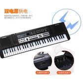 【免運】多功能兒童電子琴女孩鋼琴初學3-6-12歲寶寶61鍵帶麥克風音樂玩具