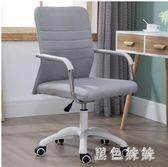 電腦椅家用辦公椅 升降轉椅職員會議椅簡約懶人靠背椅學生宿舍椅子 rj2416『黑色妹妹』
