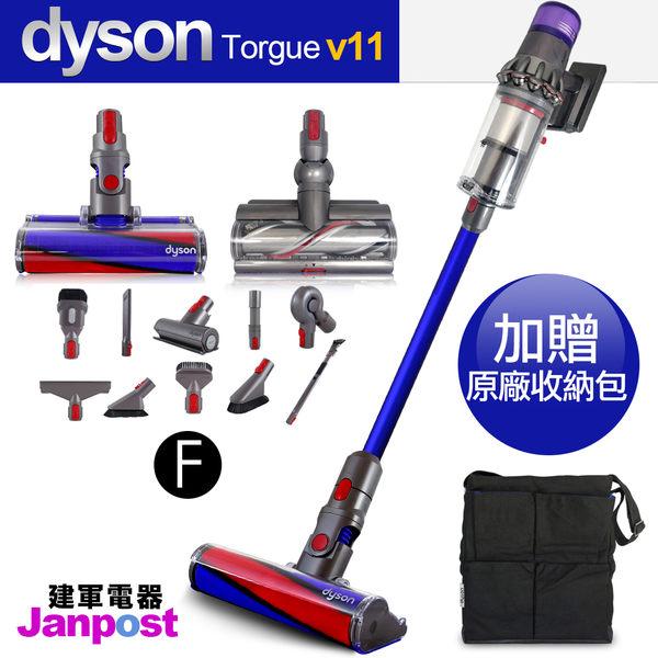[建軍電器]Dyson V11 SV14 Absolute Torque 無線吸塵器/智慧偵測地板/十二吸頭 旗艦全配版