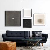 現代簡約抽象裝飾畫客廳樣板間墻畫壁畫黑白極簡藝術畫北歐掛畫 限時八九折