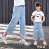 女童款寬褲子2019新款春秋牛仔褲直筒寬鬆休閒褲女寶寶闊腿褲套裝洋氣 QG20875『優童屋』