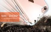 Sony Xperia XZ2 5 7 吋防摔殼空壓殼氣墊殼軟殼保護殼背蓋殼手機殼防撞殼保護套