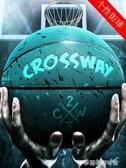 克洛斯威正品籃球成人兒童室外耐磨水泥地5-7號比賽訓練街球學生  【雙十二免運】