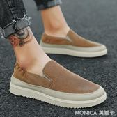 新款夏季帆布鞋韓版潮流男士一腳蹬懶人鞋布鞋男鞋老北京潮鞋 美斯特精品