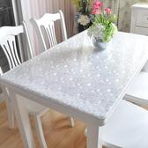 PVC防水防燙桌布軟塑料玻璃透明餐桌布 cf 全館免運