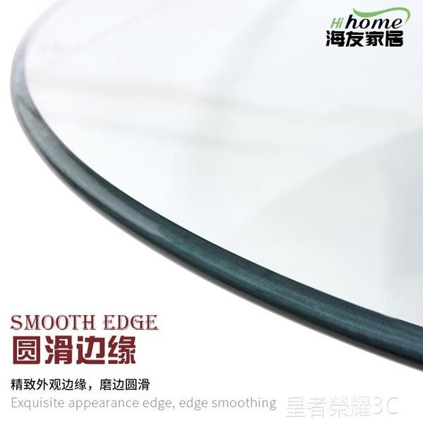 餐桌轉盤鋼化玻璃家用大圓桌旋轉飯桌園台面玻璃轉盤底座圓盤
