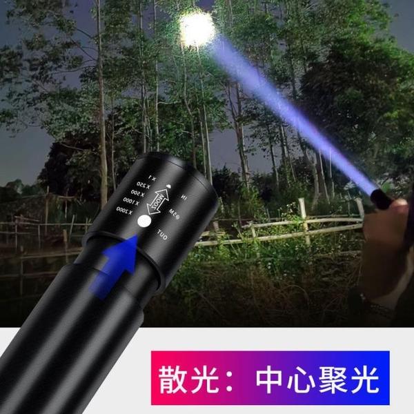 手電筒 充電寶小手電筒強光可充電米超亮遠射1000氙氣LED燈W家用戶外學生