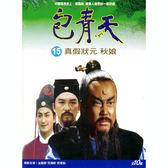 台劇 - 包青天15DVD 全10集  金超群/何家勁/范鴻軒