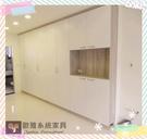 【 歐雅 系統家具 】衣櫃...