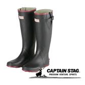 CAPTAIN STAG 日本 鹿牌 橡膠戶外雨鞋『黑』UX-6 雨靴