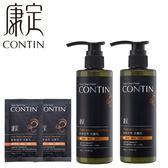 康定酵素植萃洗髮乳2入超值組(2瓶洗髮乳+隨身包X2)