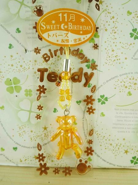 【震撼精品百貨】泰迪熊_Teddy Bear~手機吊飾-誕生11月橘色