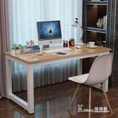 簡易電腦桌臺式桌家用寫字臺書桌簡約現代鋼木辦公桌子雙人桌〖korea時尚記〗 igo