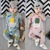 嬰兒秋裝套裝男0一1歲小孩衣服女寶寶初生連體衣春純棉新生兒衣服1400