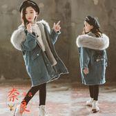女童牛仔外套秋冬童裝加厚刷毛韓版洋氣中大童大衣【奈良優品】