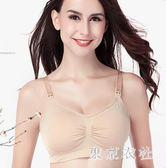 新款孕婦內衣胸罩無鋼圈全罩杯哺乳文胸聚攏防下垂上托有型 QQ8065『東京衣社』