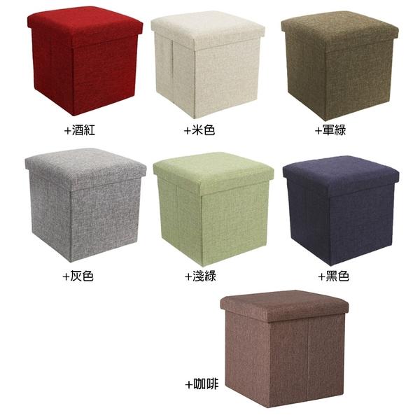 40公分 多功能收納折疊椅 威叔叔  收納折疊椅 收納椅 多功能【U0005】