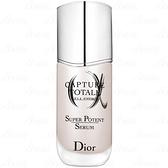 【VT薇拉寶盒】 Dior 迪奧 逆時能量精華(50ml)
