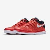 樂買網 NIKE 18FW 高階款 男網球鞋 Air Zoom Vapor X系列 AA8030-600 贈運動腿套
