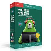 [哈GAME族]免運費 可刷卡 Kaspersky 卡巴斯基 1台1年 安全軟體2019 防毒軟體 一台裝置 一年授權
