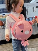 防走失書包卡通幼兒園寶寶男女孩兒童蛋殼可愛小背包1-3歲5-6歲4 名購新品