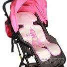 嬰兒推車涼席兒童寶寶安全座椅涼席夏季初生...