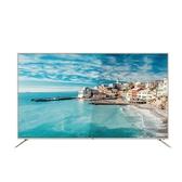 (含運無安裝)海爾43吋4K(與TL-43M500/E43-720/43PFH5583同面板吋)電視LE43B9680U