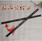 紫竹樂器初級學生入門練習橫笛EY771『小美日記』
