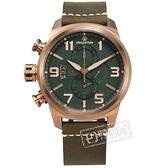elegantsis / ELJT48MQS-OG02LC / 復古軍事 藍寶石水晶玻璃 防水100米 真皮手錶 綠x古銅金框x褐 46mm