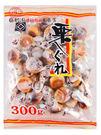 《松貝》佐藤栗饅頭300g【4901897010461】ac3