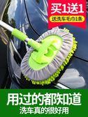 汽車用品蠟拖除塵撣子擦車洗車拖把幫手軟毛刷車蠟刷清潔工具專用wy