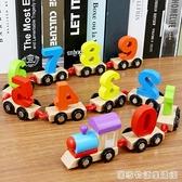 木質早教數字小火車1-2-3歲男女孩益智拼裝積木智力玩具