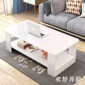 茶幾 簡約現代創意小茶幾簡易客廳家用玻璃小茶桌小戶型臥室小桌子WL720【衣好月圓】