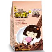 永力~十穀米同心餅(巧克力)150公克/包