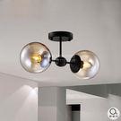 半吸頂燈✦LOFT工業風 干邑色玻璃半吸頂燈 2燈✦燈具燈飾專業首選✦歐曼尼✦