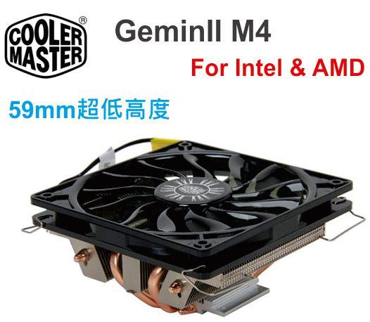 訊凱CoolerMaster Geminll M4 下吹式超薄型散熱器. For Intel & AMD Socket