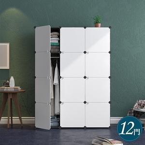 【Mr.Box】12格12門2掛衣櫥收納櫃/整理收納組合櫃