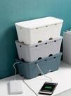電線收納盒 家用電源線數據線整理盒插線板插座理線盒集線盒【快速出貨八折鉅惠】
