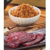 【南紡購物中心】【廣興肉脯】肉酥+肉干(大包裝300g)