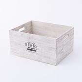青田園野手作木箱-大-生活工場