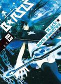 BLACK★ROCK SHOOTER 無垢之魂(3完)
