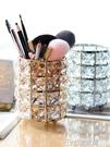 金色化妝刷桶珍珠網紅筆筒大容量歐式放刷子的圓盒梳子眉筆收納筒  印象家品